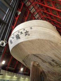 今年で被ばくから60年の第五福竜丸(船尾)
