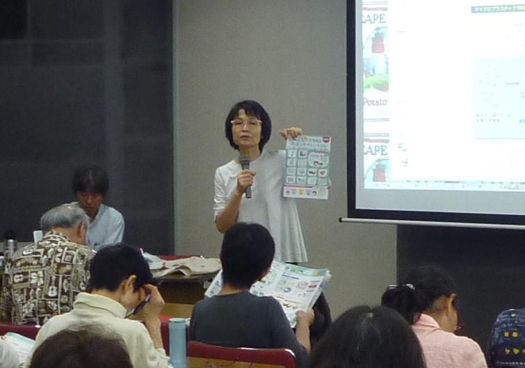 https://www.tohto-coop.or.jp/action/report/images/P1070192.JPG