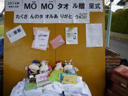 momo3.jpg