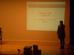 鎌倉幸子さんの平和の活動報告