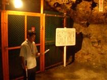 地下壕見学