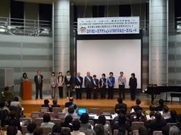 4月16日「2010ピースアクションinTOKYO」(東京ウィメンズプラザ)にて
