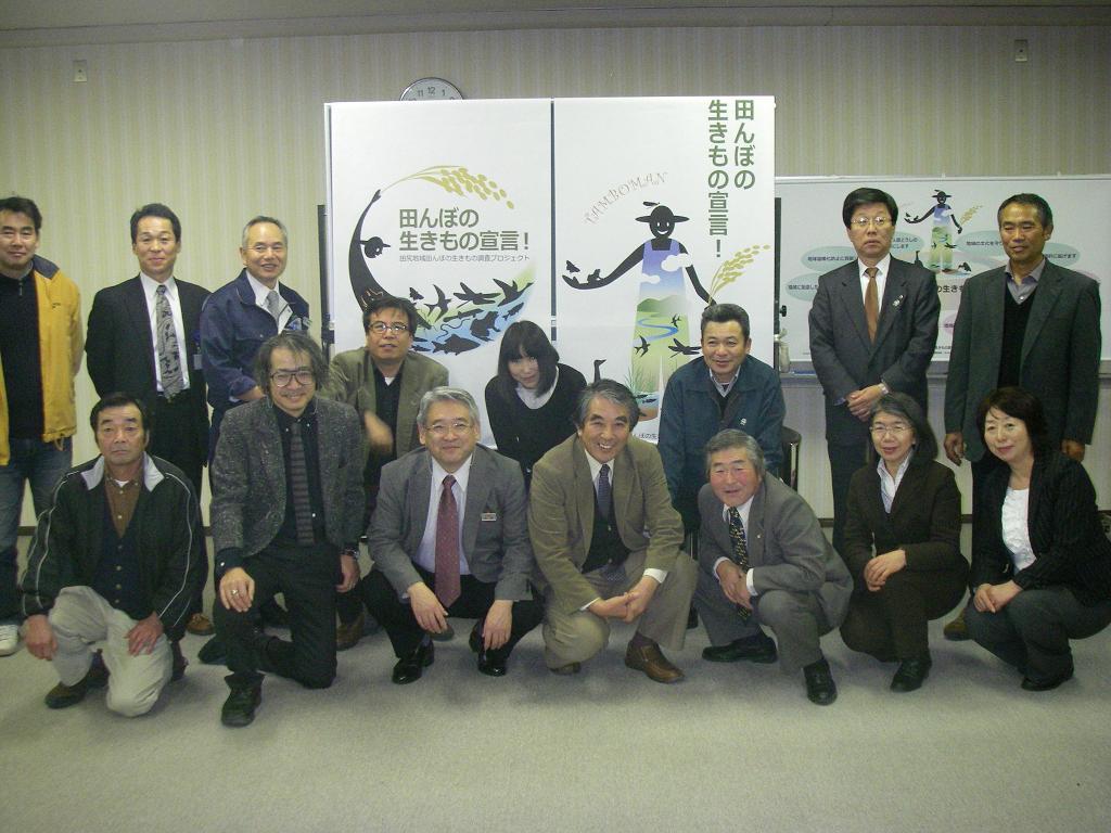 「田んぼの生きもの調査プロジェクト」。メンバーは東都生協、JAみどりの・田尻産直委員会ほか