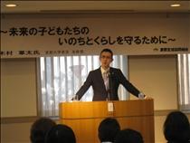 講師の木村 草太氏