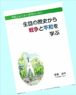 理事長が開会挨拶で紹介した書籍
