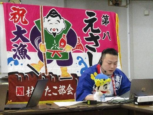 北海道ぎょれんの竹花さん。パペットを使ってクイズを盛り上げていただきました
