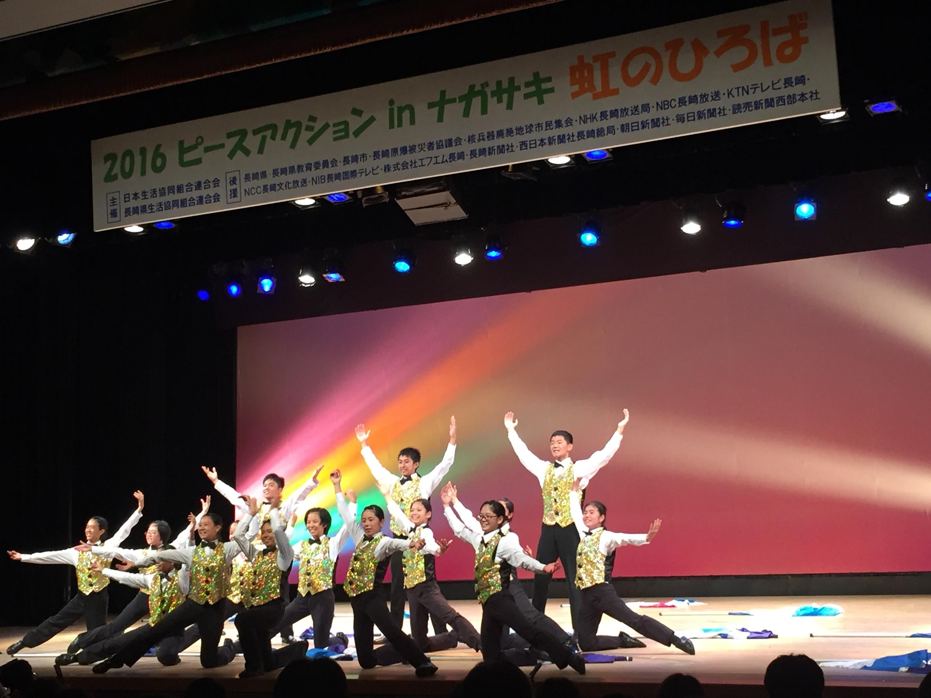 日本生協連の虹のひろば」