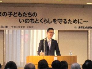 木村氏は、『憲法とは「無謀な戦争」「人権侵害」「独裁」<br>など国家権力の過去の失敗をリスク化し、それをやらな<br>いようにしようと構想したものです。』と述べられました。