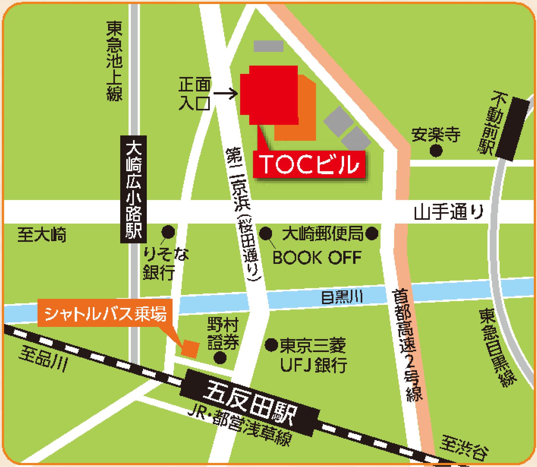 会場案内図 五反田TOCビル
