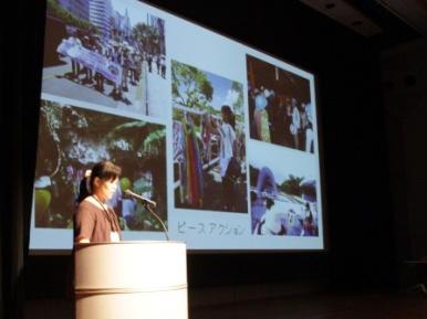 東都生協の平和活動を紹介