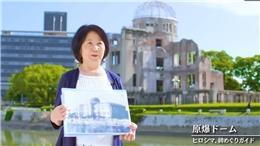 原爆ドーム・ガイドさんの動画解説で学習