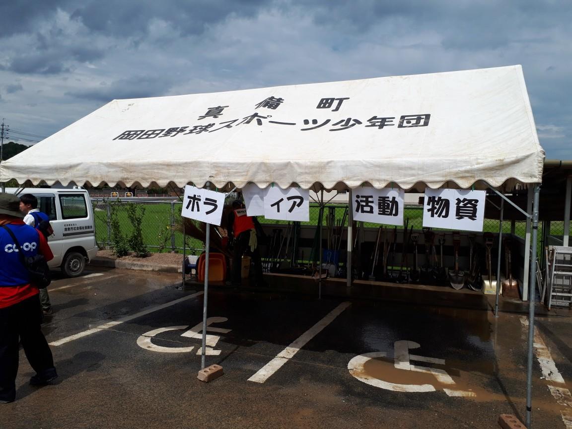 ボランティアの皆さんに貸し出す<br>スコップや一輪車などの資材置き場です