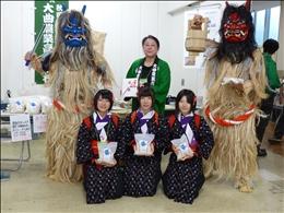 秋田県立大曲農業高校の皆さんも出展