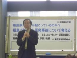 この国の「犠牲のシステム」は、丸山眞男氏の言う「無責任の体系」を含んで存立する、と語る高橋哲哉氏